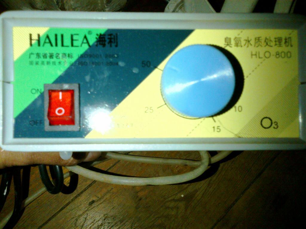 Hailea HLO800 ozone.jpg