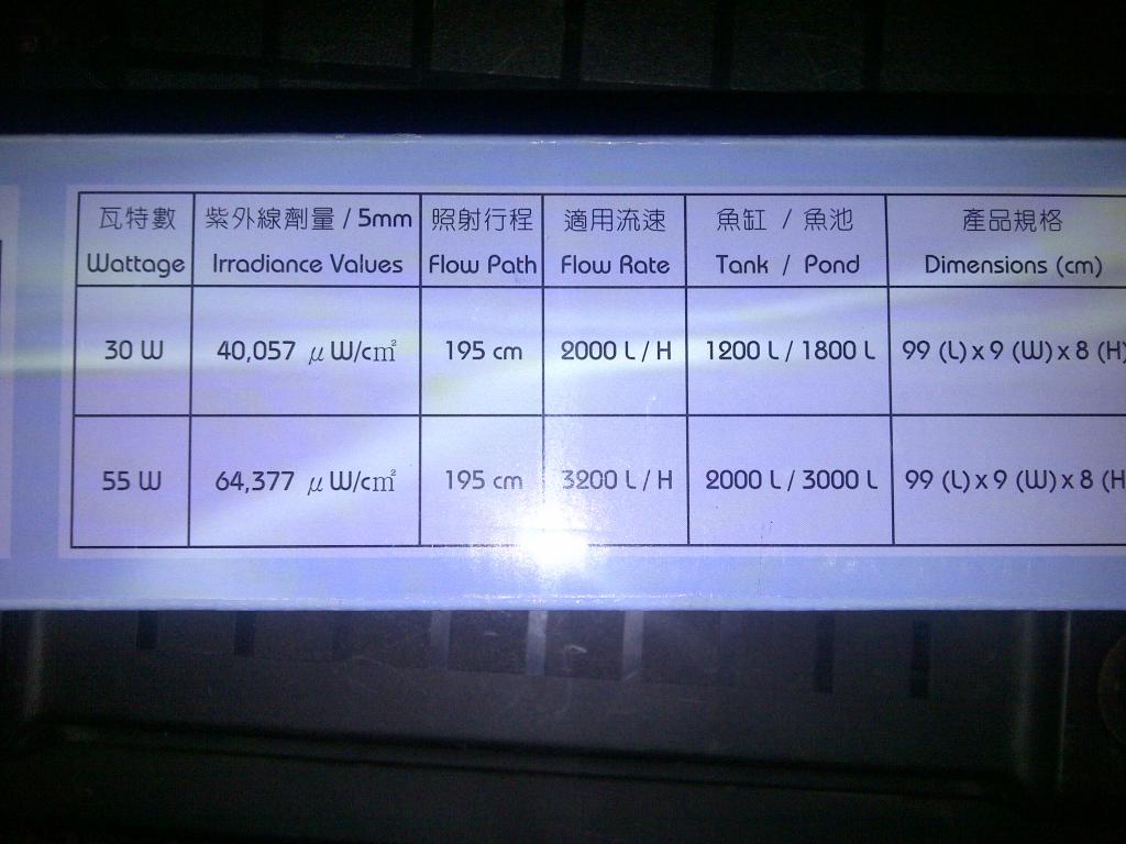IMG-20121010-00441.jpg