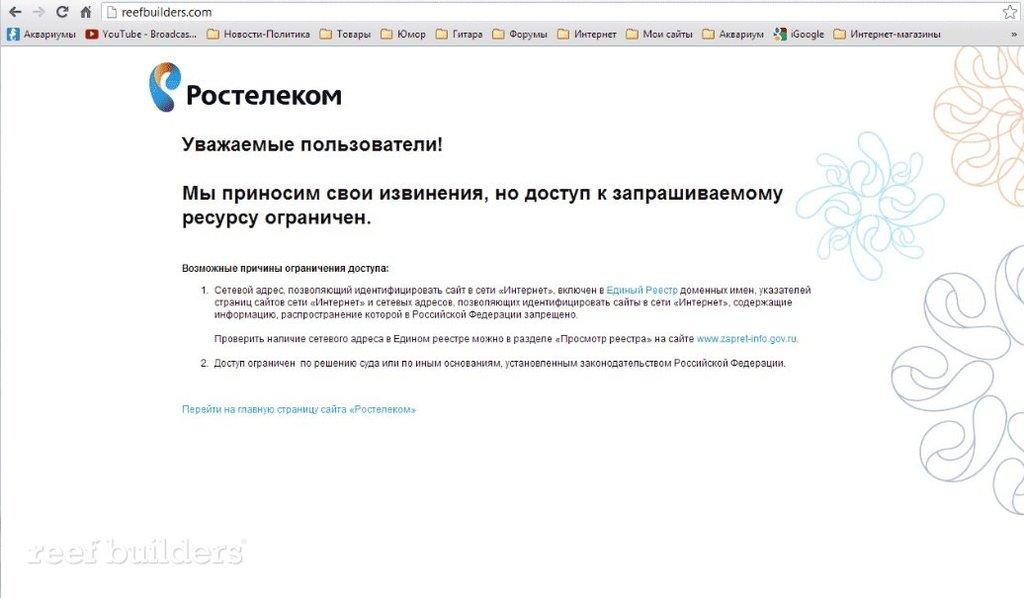 russia-blocked.jpg